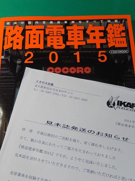 DSCN1672.JPG