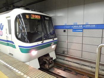 DSCN3085.JPG