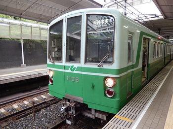 DSCN3540.JPG