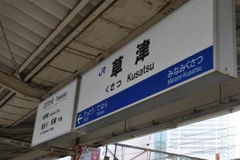 DSC_3170.JPG