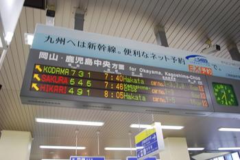 DSC_6302.JPG