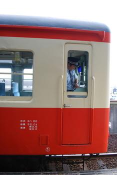 DSC_6818.JPG