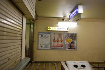 DSC_3404.JPG