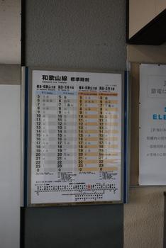 DSC_6666.JPG